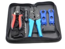 LS-2546B工具包