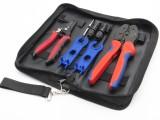 LY-2546B工具包